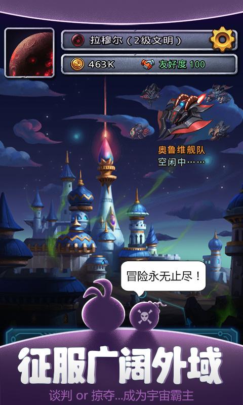 不思议迷宫(二周年庆典)
