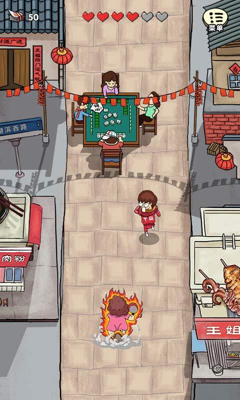 春节自救指南游戏截图