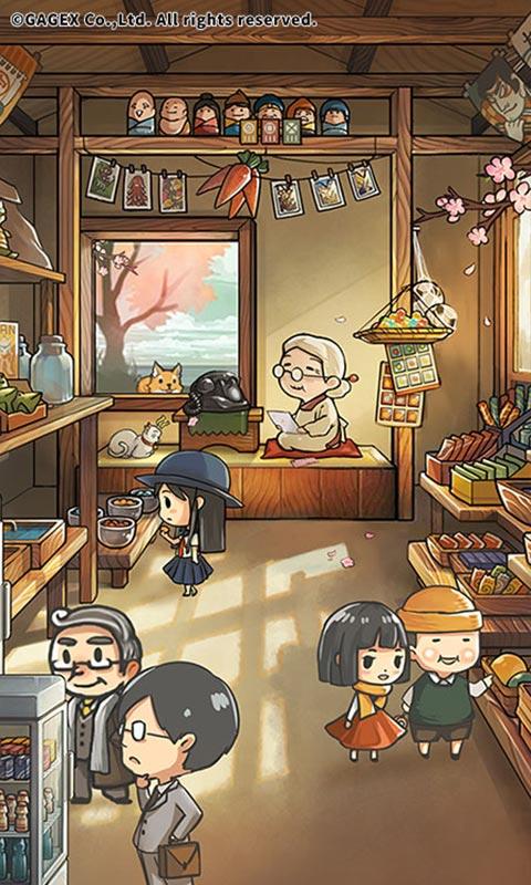 昭和杂货店物语3游戏截图