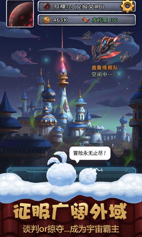 不思议迷宫(新春庆典)