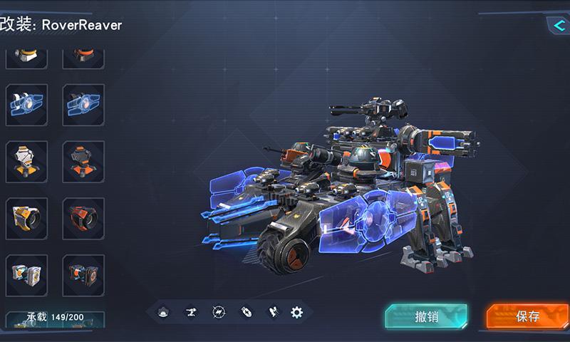 重装上阵:无限战车游戏截图