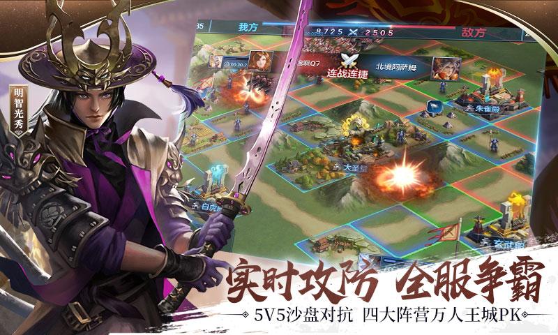 九州劫游戏截图