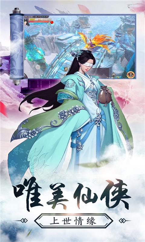 九州幻境城游戏截图