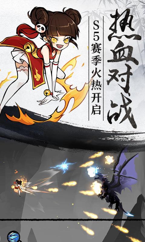 忍者必须死3(仲夏狂欢)
