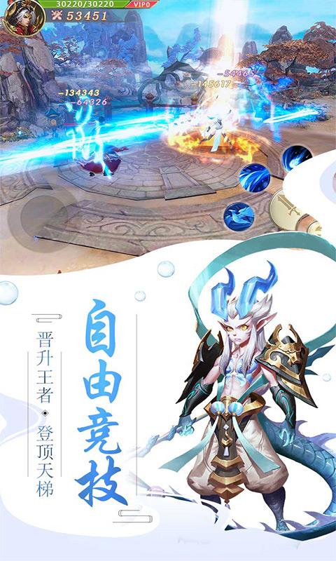 剑玲珑游戏截图