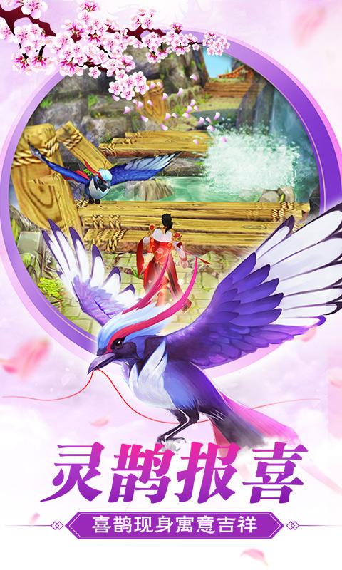 神庙逃亡2(七周年庆)