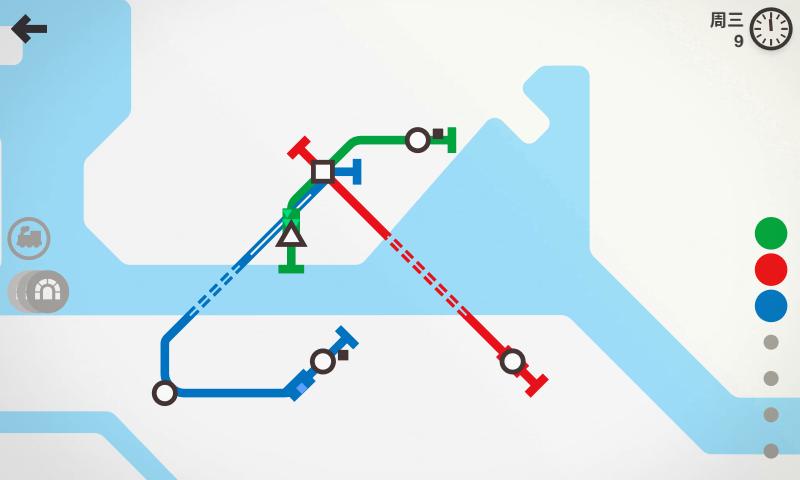模拟地铁(付费下载版)