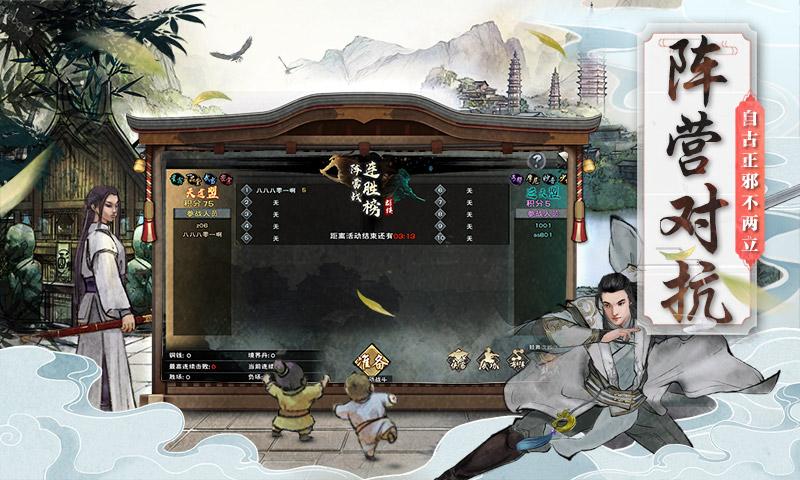 九阴九阳(原创武侠)