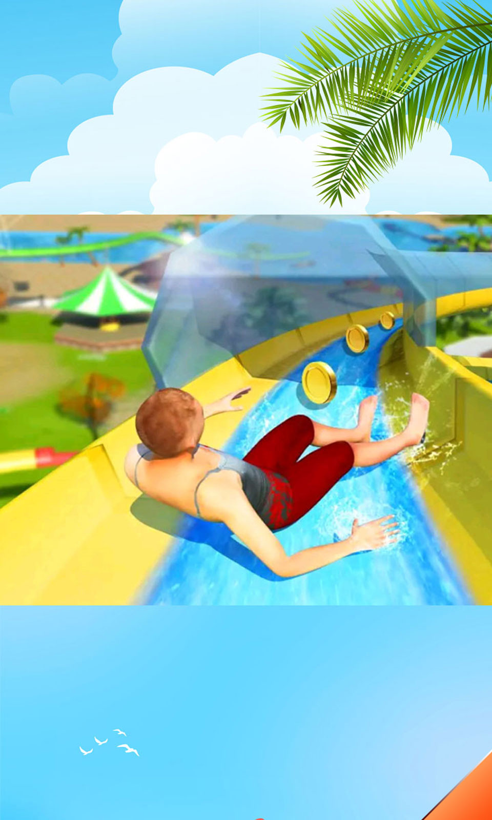 水上乐园跑酷模拟
