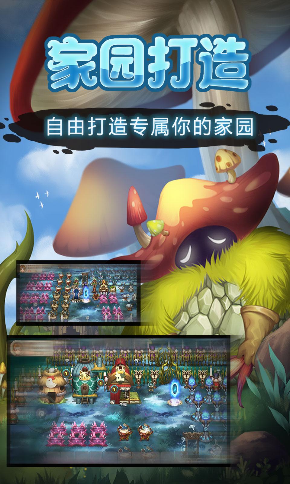 灵魂岛(饥荒类生存游戏)