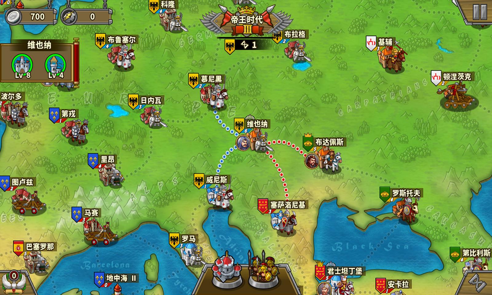 欧陆战争5
