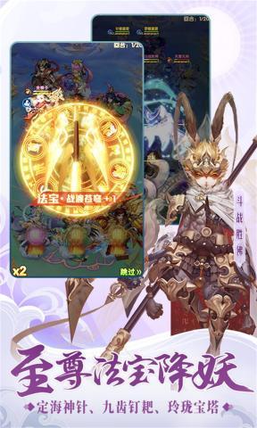 少年西游记(616少年节)
