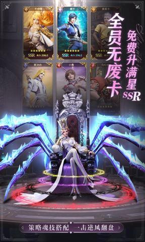 斗罗大陆:魂师对决(3D正版)