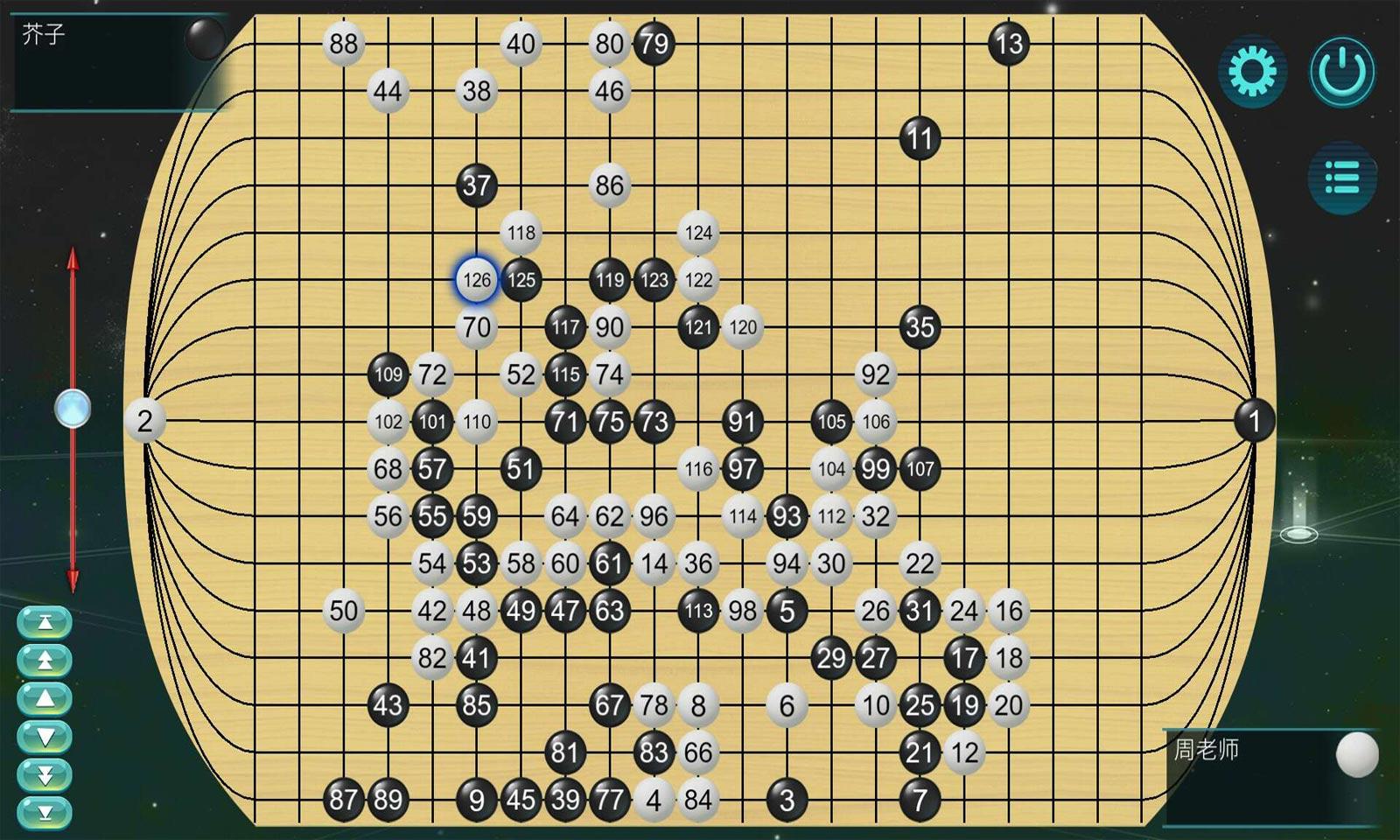 立体围棋(含五子棋)