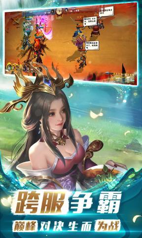 胡莱三国3(任尔胡莱)