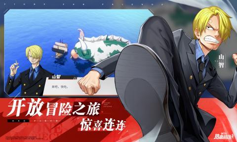航海王热血航线(3D动作精选)