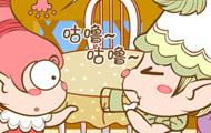 KIKI and TITI的故事②(转载)
