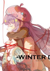 #winterday心华