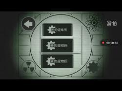 【华天解说】(辐射:避难所)第一期,上手难度不怎么难