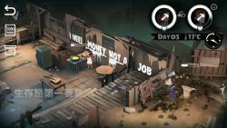 29天,一场废墟中的绝望求生