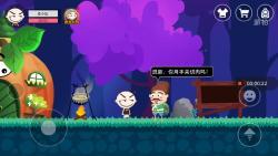 游拍小快  史小坑的黑暗料理 sp;这游戏内测中可能育坑。