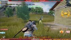 【宝哥解说】M4连杀!刺激战场吃鸡集锦!
