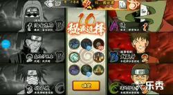 傲云史上最长视频,忍者祭来袭!