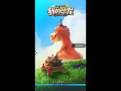 我的恐龙姚敏璨解说的视频。