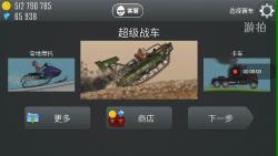 牛掰的坦克。