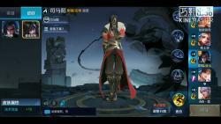 小白龙游戏解说王者荣耀新英雄司马懿