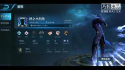 小白龙游戏解说王者荣耀体验服最新的爆料