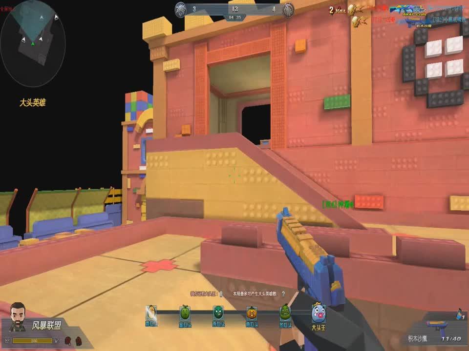 生死狙击+Minecraft=?试玩新版本游乐模式